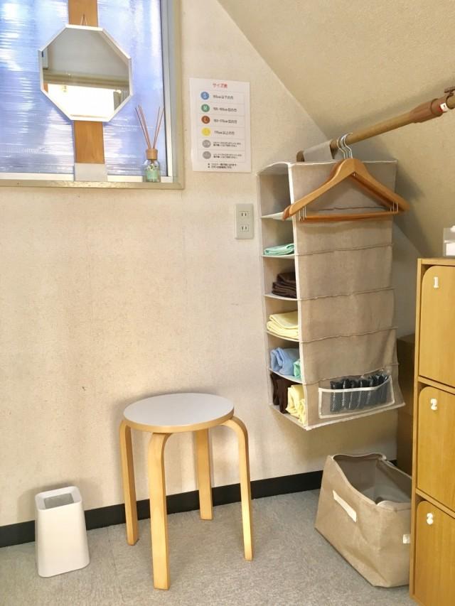更衣室の雰囲気1。柏市で整体なら宮田カイロプラクティックにお任せください。